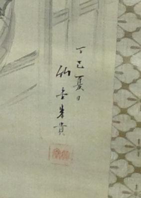 chikudo3.jpg