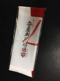 haraobi1.jpg